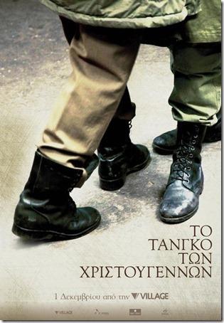christmas-tango_thumb1