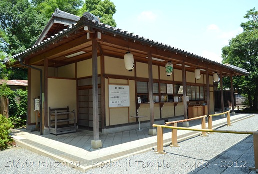 Glória Ishizaka - Kodaiji Temple - Kyoto - 2012 - 3