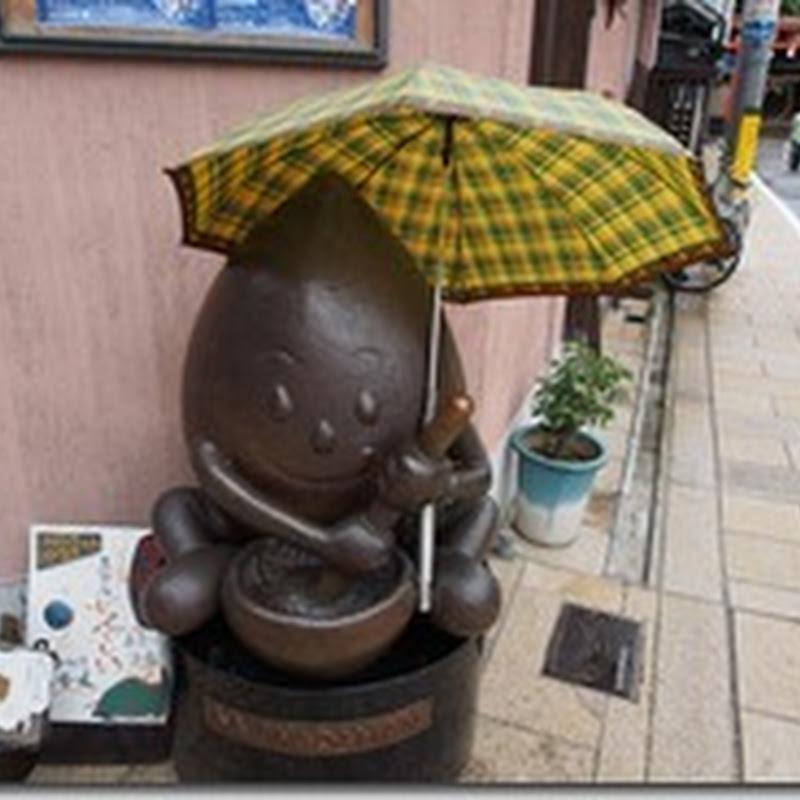 大阪天満宮 星愛七夕まつりで大道芸を見てきたよ。