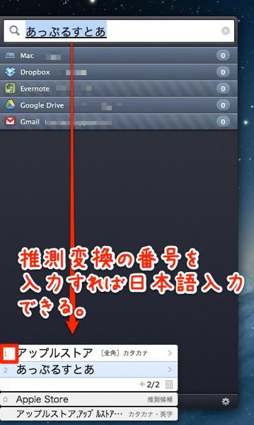 1MacAppFound003
