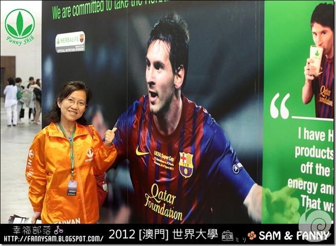 5D3_1079-Messi