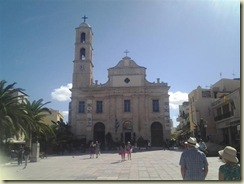 Chania Greek Orthodox Cathedral (Small)