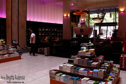 alexandra_20111010_entrance
