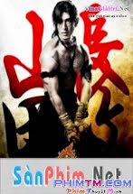 Lựa Chọn Của Samurai