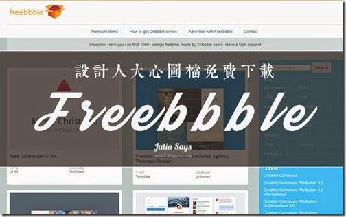 freebbble