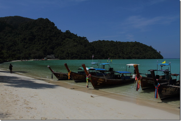 Loh Dalum Bay Beach at Ko Phi Phi, Thailand