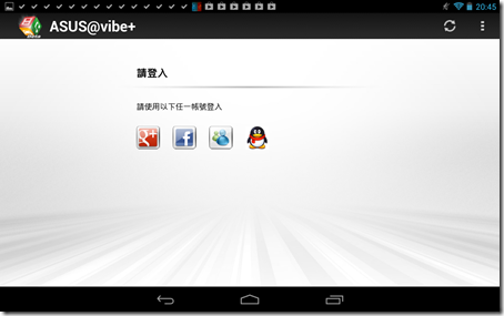 Screenshot_2012-12-16-20-45-19