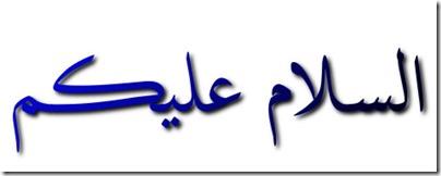 GIMP-Create logo-Arabic-basicII