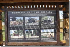 07-29 kemerovo 007 800X memorial