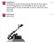kajal_tk
