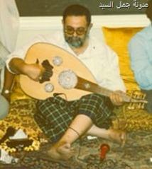 الأمير محسن يعزف ويغني