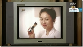 Miss.Korea.E18.mp4_000063294_thumb
