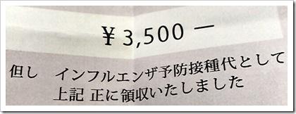 20111109102928
