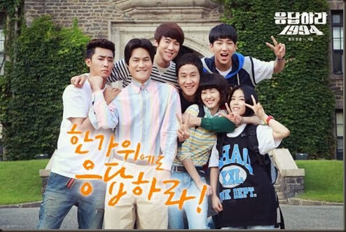 official-e28098reply-1994_-poster-ft-b1a4-baro-and-other-casts