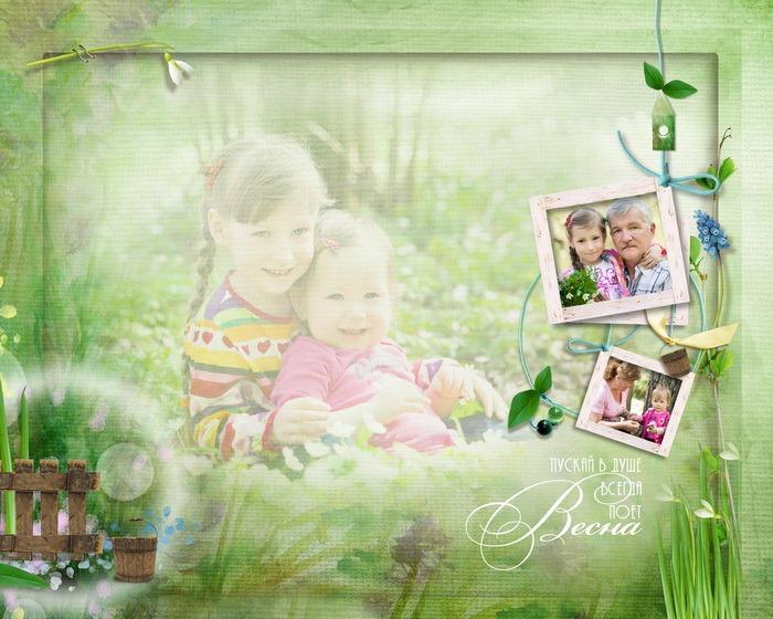 Kimla - Calling all green WA Марина Абрамова
