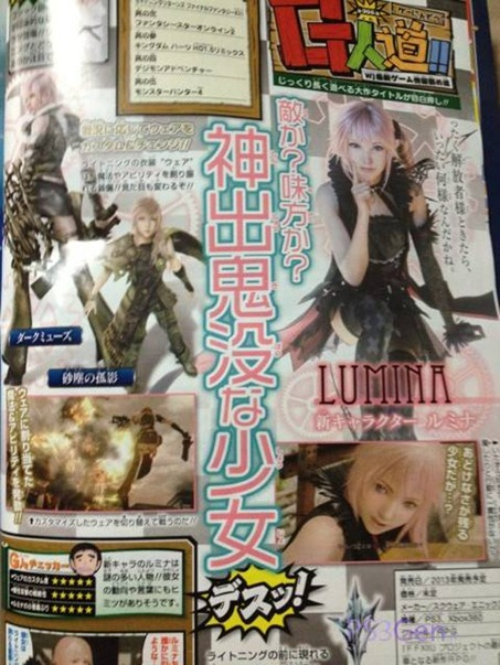Revista Weekly Shonen Jump anunciando a nova personagem, Lumina