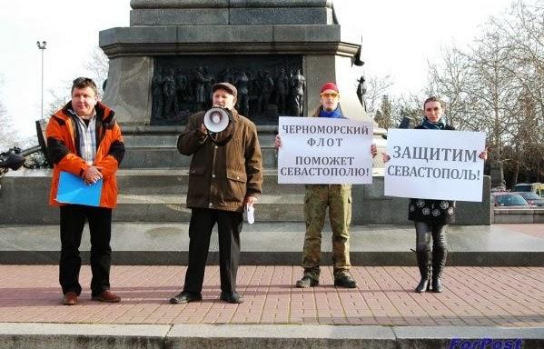 10 тысяч жителей Праги вышли на митинг солидарности с Евромайданом - Цензор.НЕТ 8205