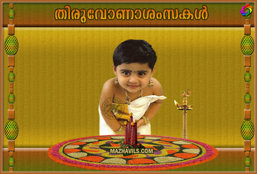 ... messages-thiruvonam-quotes-wishes-sms-images--scraps-greetings-12.jpg