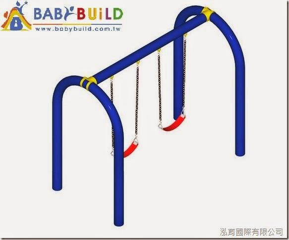 BabyBuild 拱形鞦韆示意圖