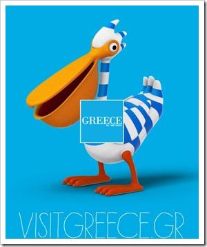 visit greece1