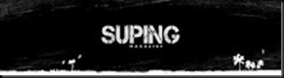 suping_mag