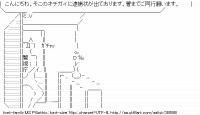 TwitAA 2014-10-06 08:24:21