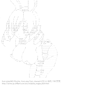 [AA]巴マミ うさ耳 (魔法少女まどか☆マギカ)