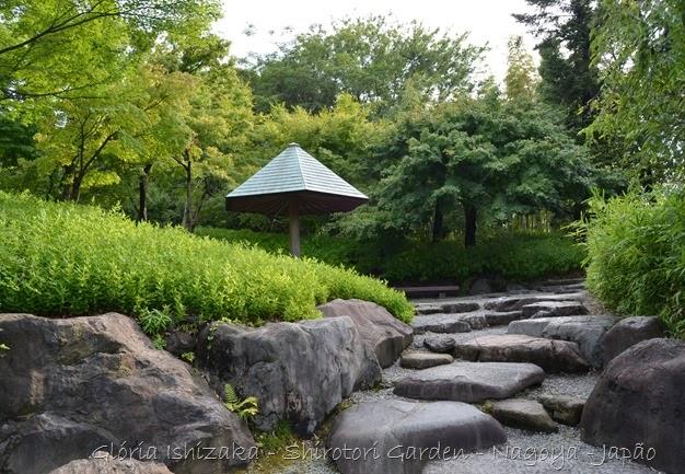 47 - Glória Ishizaka - Shirotori Garden