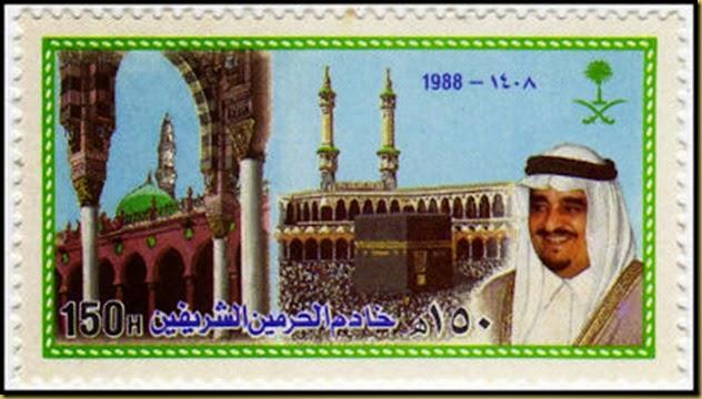 G_Rey Fahd de Arabia Saudi-HZ1AA