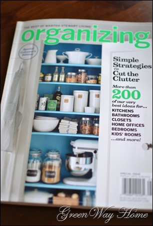 organize 002