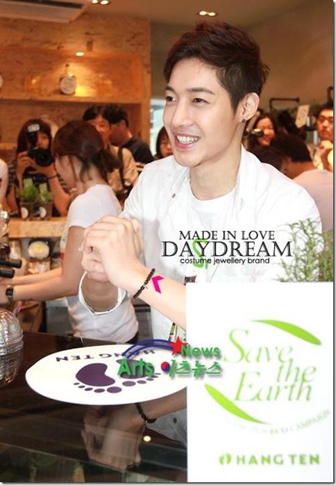 daydream8