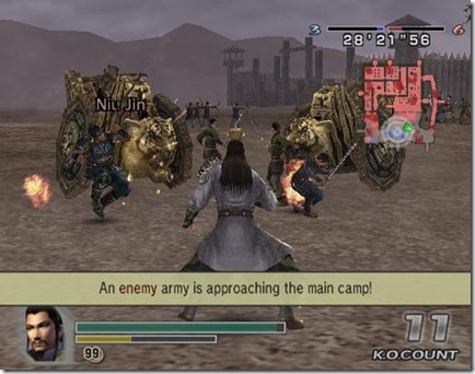Dynasty_Warriors_5_Empires_(PS2)_006