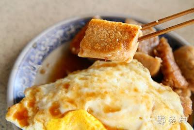 [嘉義-美食] 火婆煎粿