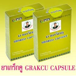 ยา สมุนไพร เกร็กคู GRAKCU CAPSULE