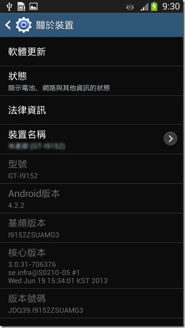 Screenshot_2012-01-01-09-30-58