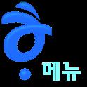 HWP 2010 SE 메뉴 도우미 icon