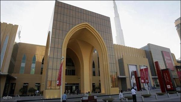 التسوق في دبي خلال العيد