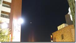 螢幕截圖 2015-01-05 21.22.19