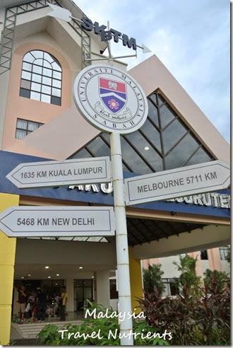 馬來西亞沙巴大學 粉紅清真寺 (25)