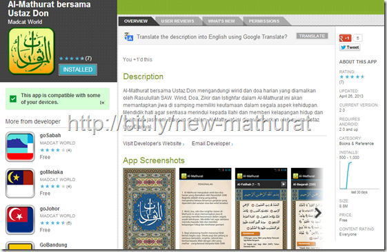 al-mathurat bersama Ustaz Don versi baru Android