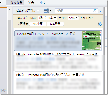 evernote tag-02