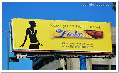 flake (17)