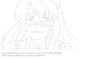 [AA]邪神たま (ささみさん@がんばらない)