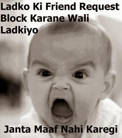 Janta Maaf Nai Karegi - Ladko ki friend request block karne wali ladkiyon JMNK by Vikrmn CA Vikram Verma Author 10 Alone