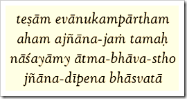 [Bhagavad-gita, 10.11]
