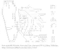 [AA]Erecpyle Dukakis (Ixion Saga DT)