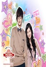 Playful Kiss &#3640;&#3658;&#3656;&#3633; 