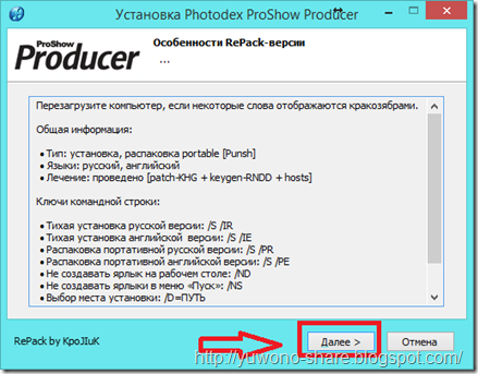 Photodex ProShow Producer 6.0.3397 FULL