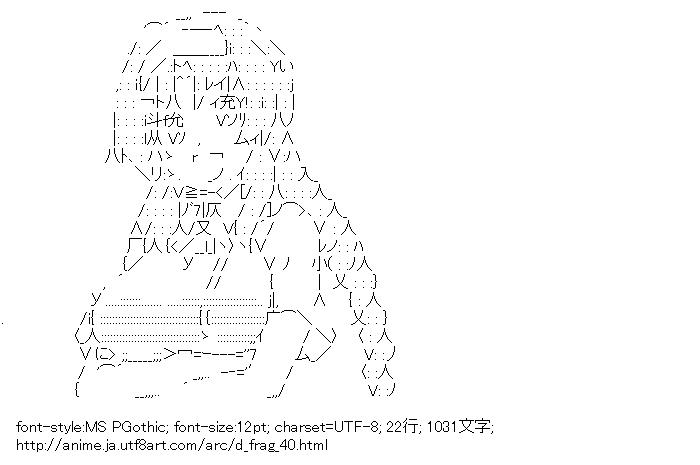 ディーふらぐ!,高尾