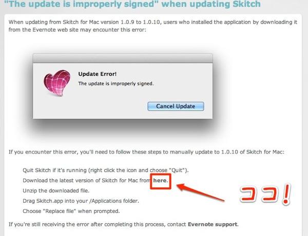 2Mac Skitch Downgrade Ver